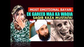 Garib Maa Ka Waqia | Peer Saqib Raza Mustafai Emotional Bayan |Cryful Bayan|Indian Reaction|Reaction
