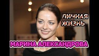 Марина Александрова - биография, личная жизнь, муж, дети. Актриса сериала Домашний Арест