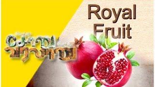 Konjam Soru Konjam Varalaru 21-12-2014 Puthuyugam Tv