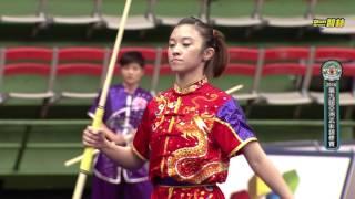 2016第九屆亞洲武術錦標賽09/04套路比賽:女子棍術