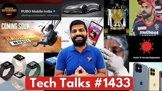 Tech-gesprekke # 1433 - BATTLEGROUNDS MOBILE INDIA Download Link, A52 5G, Oppo Car, IPL 2021, iPhone 13