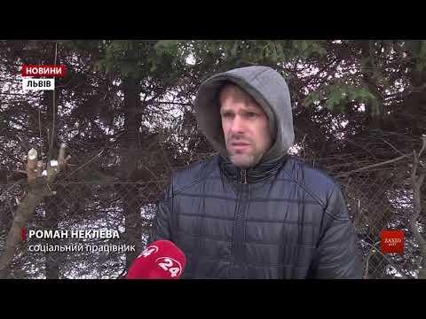 Zaxid.Net: Соцпатруль шукає львівських безпритульних, які потр...