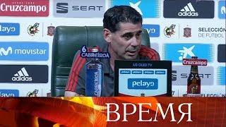 Главного тренера сборной Испании уволили накануне Чемпионата мира по футболу FIFA 2018 в России™.