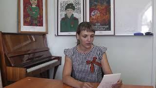 К. Симонов ''Через 20 лет'' (читает М. Колесникова)
