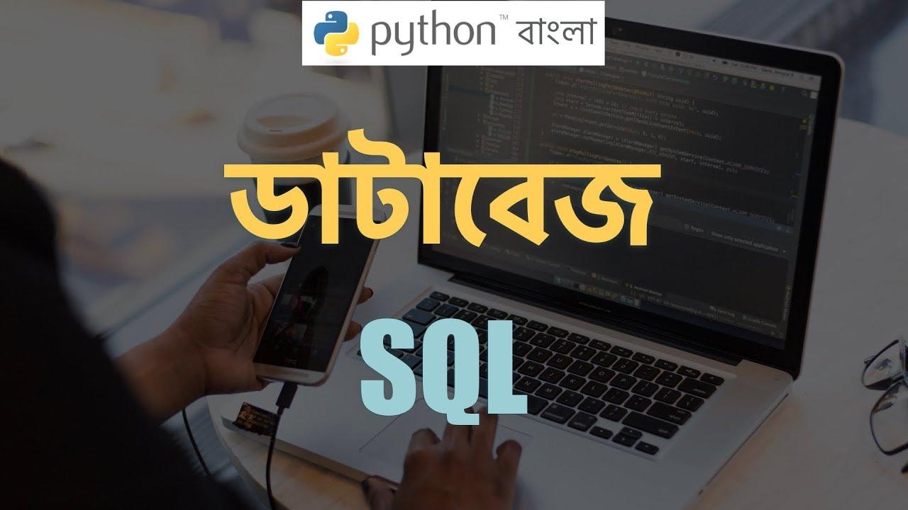 How to use Python SQLite3 using SQLAlchemy - Mahmud Ahsan