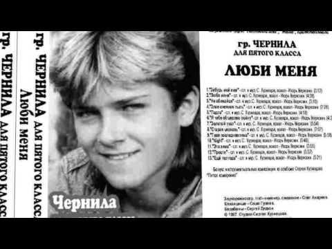 юрий шатунов снова седая ночь mp3