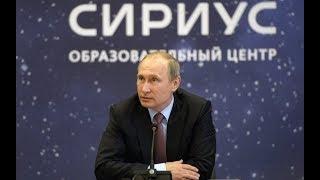 Встреча Владимира Путина со студентами. Полное видео