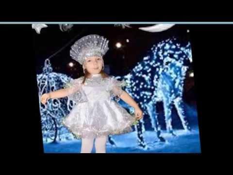 Шикарные новогодние костюмы  Карнавальные костюмы для детей и взрослых