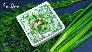 Освежающая ОКРОШКА на бульоне! Семейный рецепт окрошки с колбасой  и курочкой / Вкусная окрошка