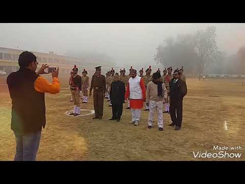 GS PG College Sultanpur  Republic Day video