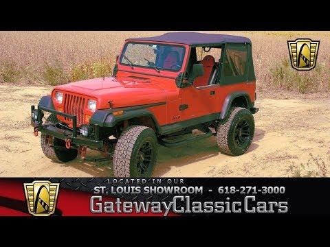 #7863 1989 Jeep Wrangler 350 CID V8 Gateway Classic Cars St. Louis