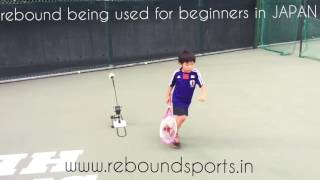 rebound tennis trainer being used in Japan for training beginners