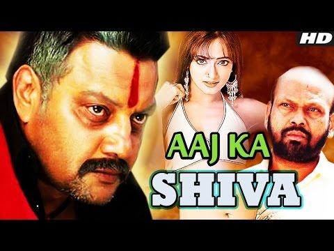 """Aaj Ka Shiva"" | Full Hindi Dubbed Movie | Sai Kumar | Manya I Rami Reddy"