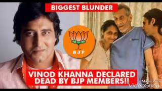 BREAKING NEWS I VINOD KHANNA PASSED AWAY ON THURSDAY AT AGE OF 70 DUE TO CANCER I FUNERAL