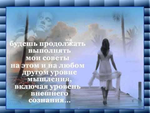 МЕТОД СИЛЬВА.wmv