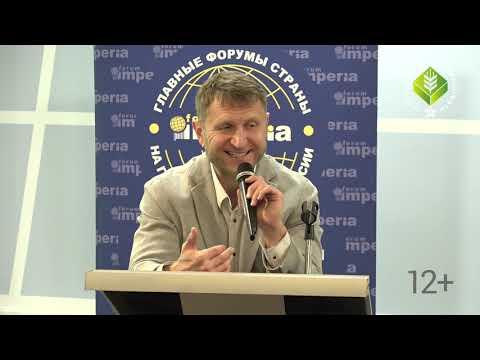 II Всероссийский бизнес-форум