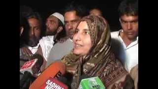 Koun Banega Crorepati – Meet India's first  Female Crorepati  Firoz Fatma    Tez News