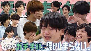 提供:日本郵便株式会社 https://www.post.japanpost.jp/kitte/ どうも少年忍者です。 今回僕たちはメンバーに対して感謝の気持ちを手紙にしました! 恥ずかしながら…