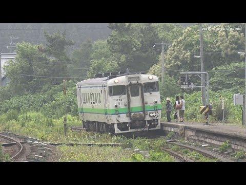 函館本線 落部駅 キハ40系 普通列車 2014.7.13 - YouTube
