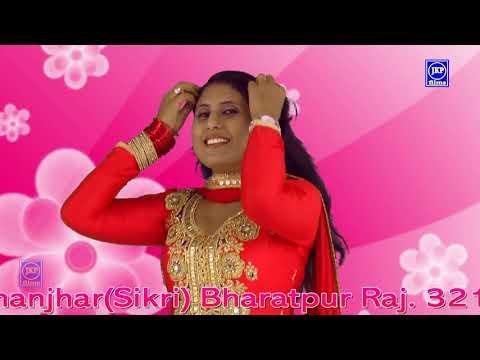 आ गया SR-6334 असमीना मैडम के डॉस के साथ HD VIDEO SONG || साहिन, चंचल की आवाज में | JKP Music