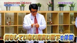 『ドランクドラゴンのバカ売れ研究所』番組公式HP http://www.bakaure-l...