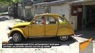 Машина Луи де Фюнеса обнаружена в Кишиневе
