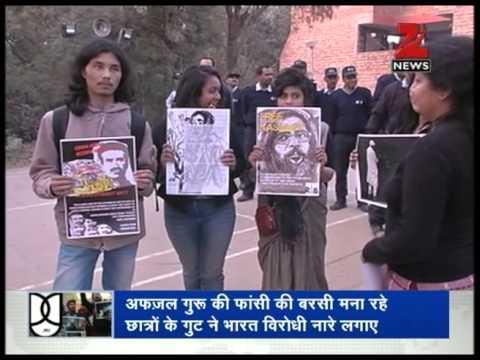 DNA: JNU students clash over Afzal Guru row