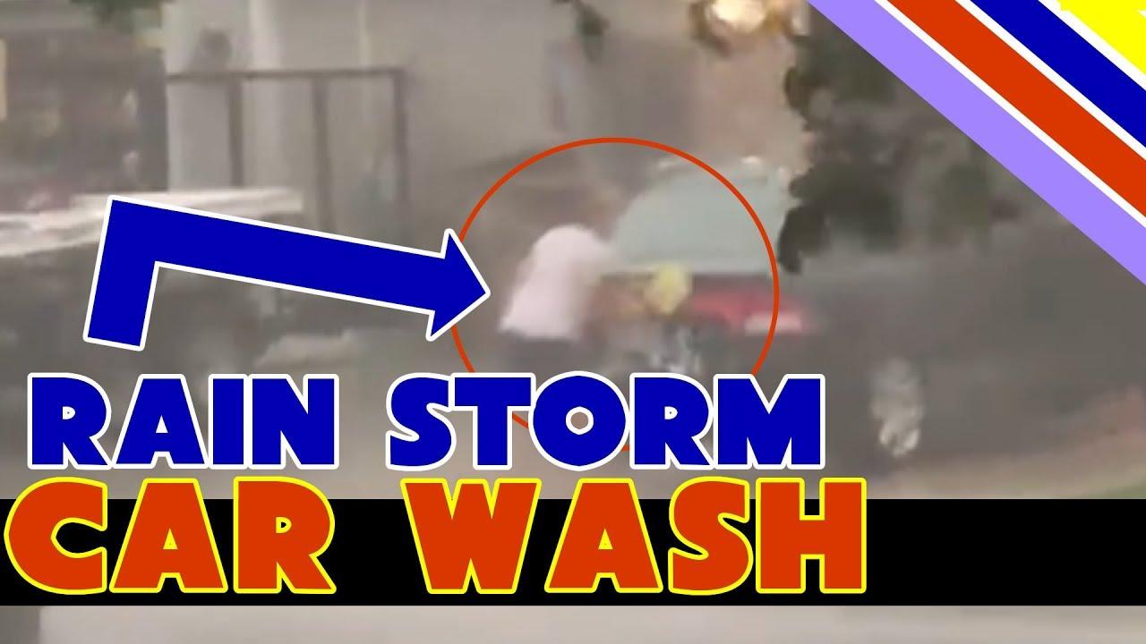 Rainstorm Car Wash Cancel