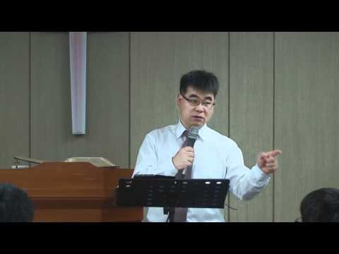 웨스트민스터 소요리문답 강해(문104) - 선민교회 오인용 목사