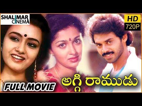 Chanti 1991 AtoZmp3 - AtoZmp3 - Telugu