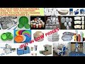 Start Disposable Products Making Business From Home || New Business Ideas 2018 || New Business
