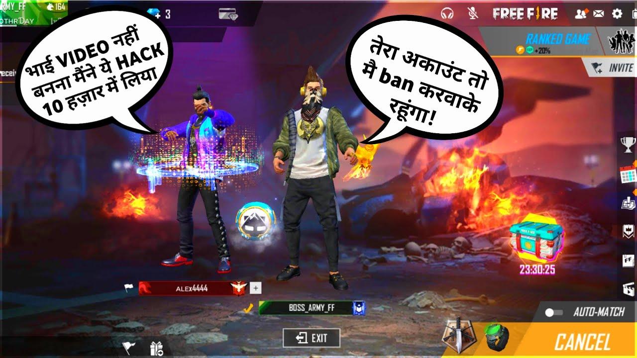 #Free Fire Prank With Hacker ! भाई प्लीज video मत बनाना मेरी ID Ban हो जाएगी😭😭