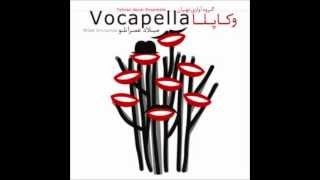 Nocturne- Tehran Vocal Ensemble