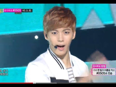 [HOT] Comeback Stage, VIXX - G.R.8.U, 빅스 - 대.다.나.다.너, Music core 20130803