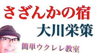 初心者Ver 2:16 ・かっこいいVer 11:01 【公式】ガズレレホームページ!...