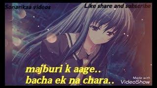 Tera ghata / female version / tera ghata ft.avaya dubey / tera ghata  female version /