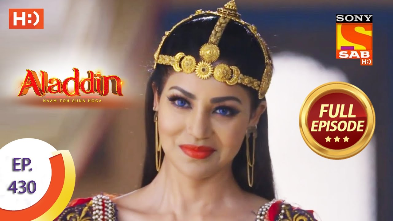 Download Aladdin - Ep 430  - Full Episode - 22nd July 2020