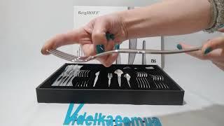 Набор 30 пр столовых приборов Berghoff Finesse 1230504 - обзор