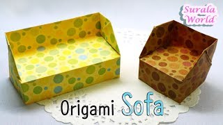 Origami - Sofa (Cauch, chair, furniture)