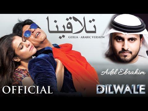 Telagena - Gerua Arabic Version | Dilwale | Shah Rukh Khan | Kajol | Pritam