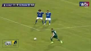 """اهداف مباراة """" الاهلي طرابلس vs الخمس """" المنتهية ( 4 - 0 )"""