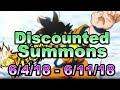 Dragon Ball Legends Discount Summons 6 4 18 6 11 18 mp3