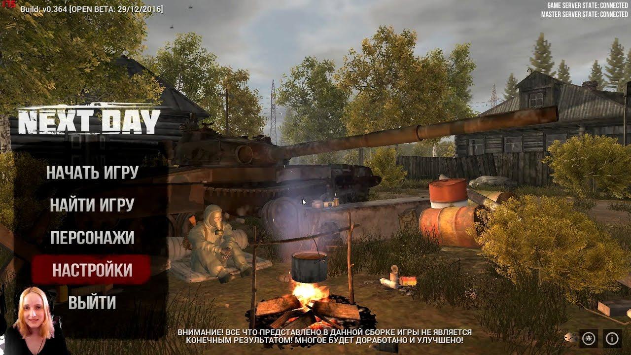 survival torrent day next download