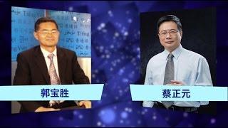 VOA卫视(2016年11月6日 海峡论谈 完整版)