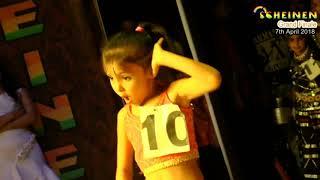 Aa Ante Amalapuram song Dance performed by Aditi Mishra
