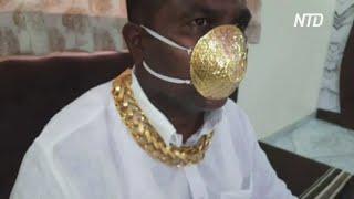 Маска из золота индиец стильно переживает пандемию