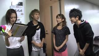 AAA『有沙と洸とブーデーの追いかけセブン』7月22日神戸国際会館こくさ...