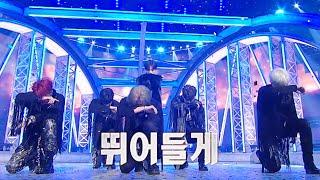 iKON Dive 인기가요 Inkigayo 20200209