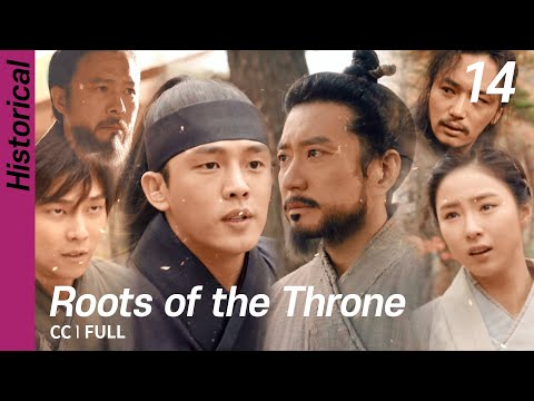 [CC/FULL] Roots Of The Throne EP14 | 육룡이나르샤