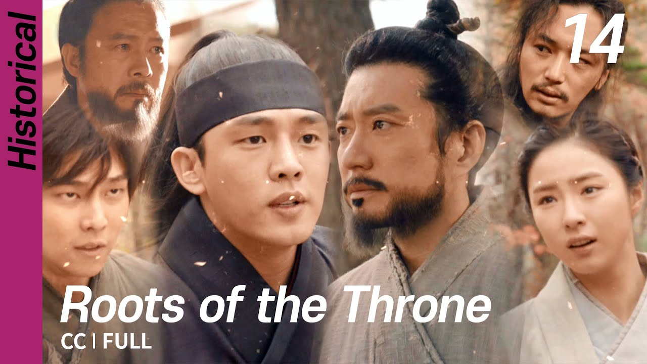 Download [CC/FULL] Roots of the Throne EP14 | 육룡이나르샤